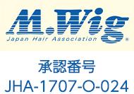 M.Wig 承認番号 JHA-1707-O-024