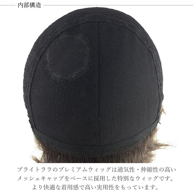総手植えスライドショート p-sg001 商品詳細11