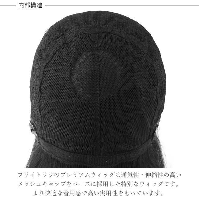 ミディアムワンカール p-h605 商品詳細19
