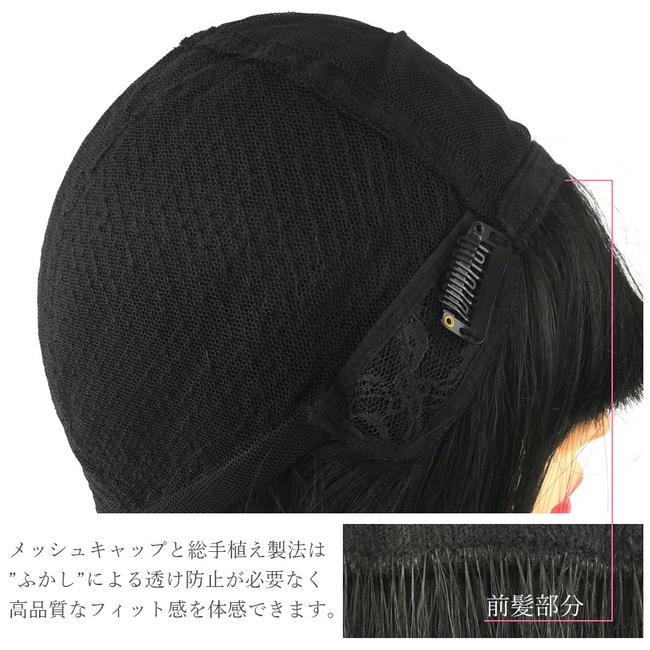 ミディアムワンカール p-h605 商品詳細21