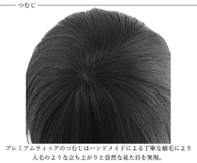 総手植えスライドショート p-sg001 商品詳細14