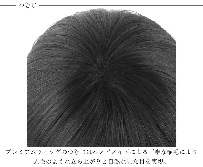 ミディアムワンカール p-h605 商品詳細22
