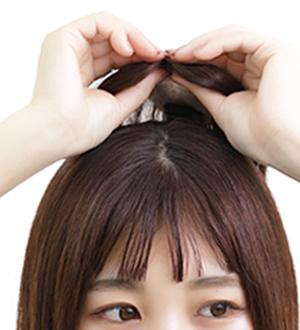 人毛トップヘアピースのつけ方3