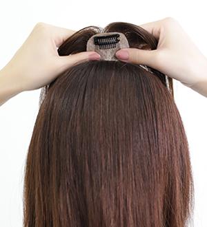 人毛トップヘアピースのつけ方5
