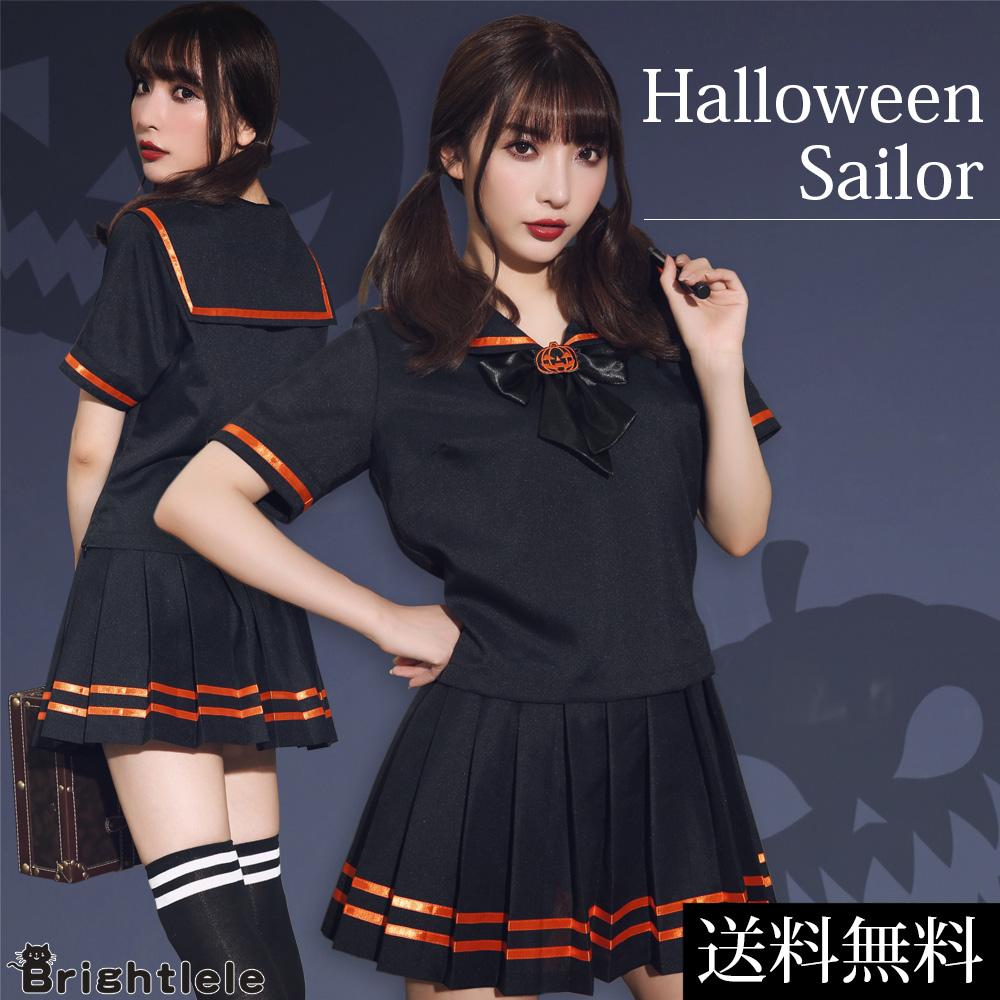 ハロウィンセーラー(コスチューム) a0611nb 商品詳細TOP