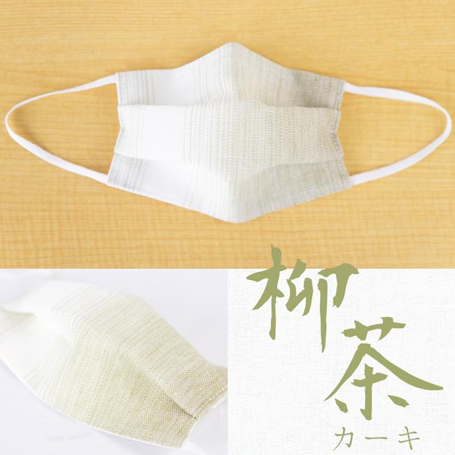 麻絹マスク 1枚入 asa01 商品詳細10