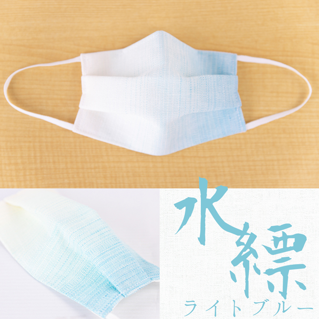 麻絹マスク 1枚入 asa01 商品詳細11