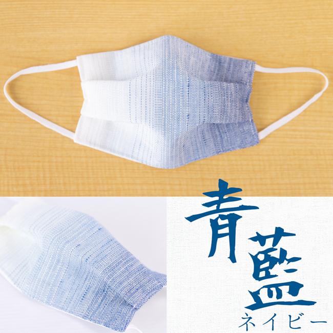 麻絹マスク 3枚入 asa03 商品詳細13