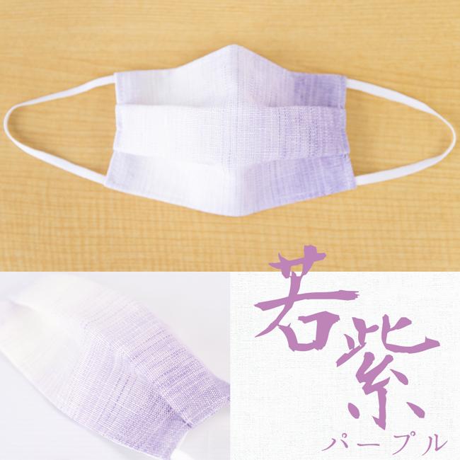 麻絹マスク 1枚入 asa01 商品詳細13