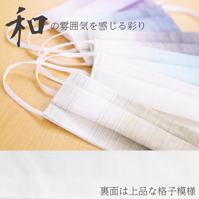 麻絹マスク 1枚入 asa01 商品詳細15