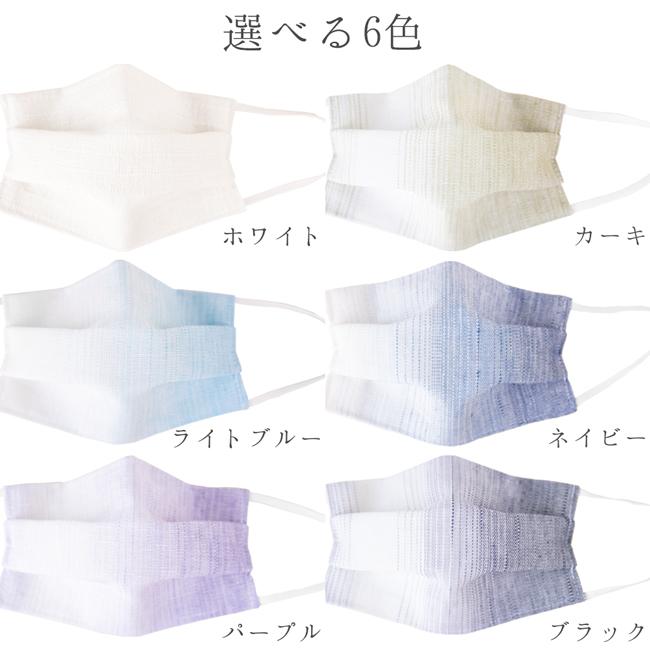 麻絹マスク 3枚入 asa03 商品詳細17