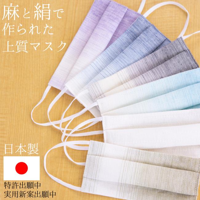 麻絹マスク 3枚入 asa03 商品詳細2