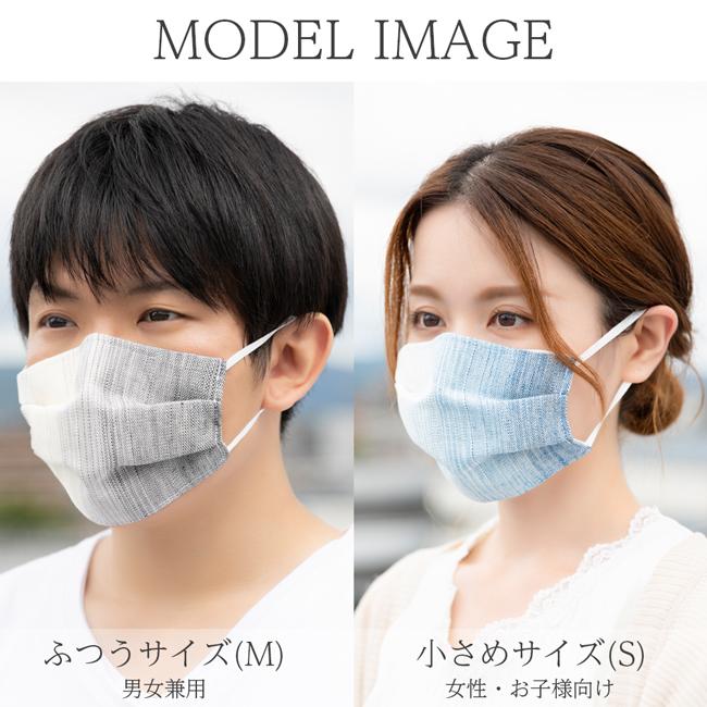麻絹マスク 1枚入 asa01 商品詳細3