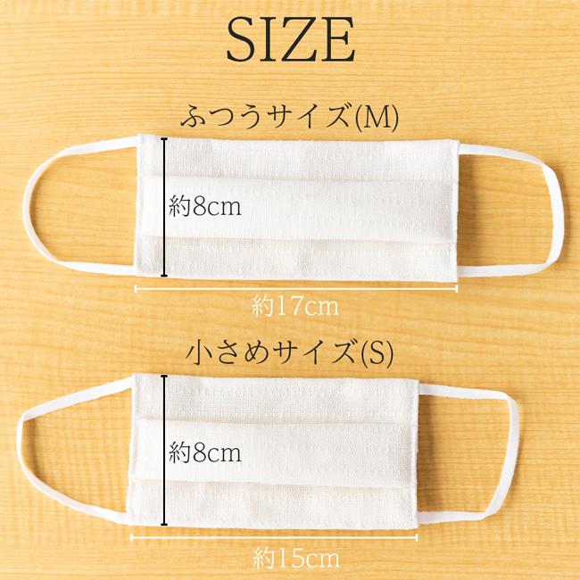 麻絹マスク 1枚入 asa01 商品詳細4