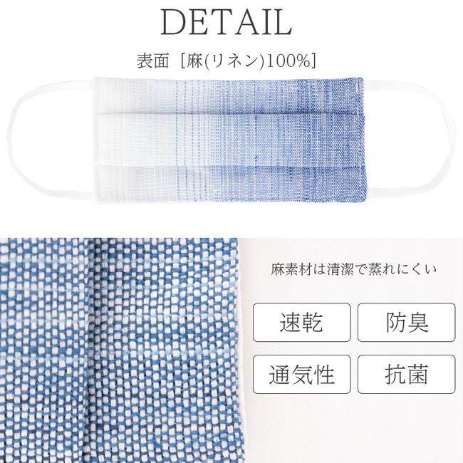 麻絹マスク 1枚入 asa01 商品詳細5