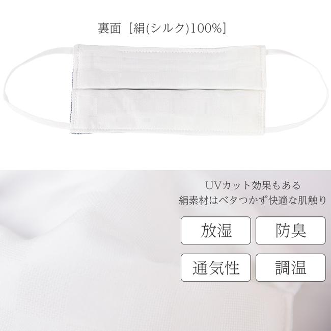 麻絹マスク 3枚入 asa03 商品詳細7