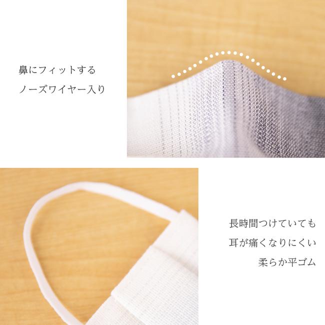 麻絹マスク 3枚入 asa03 商品詳細8