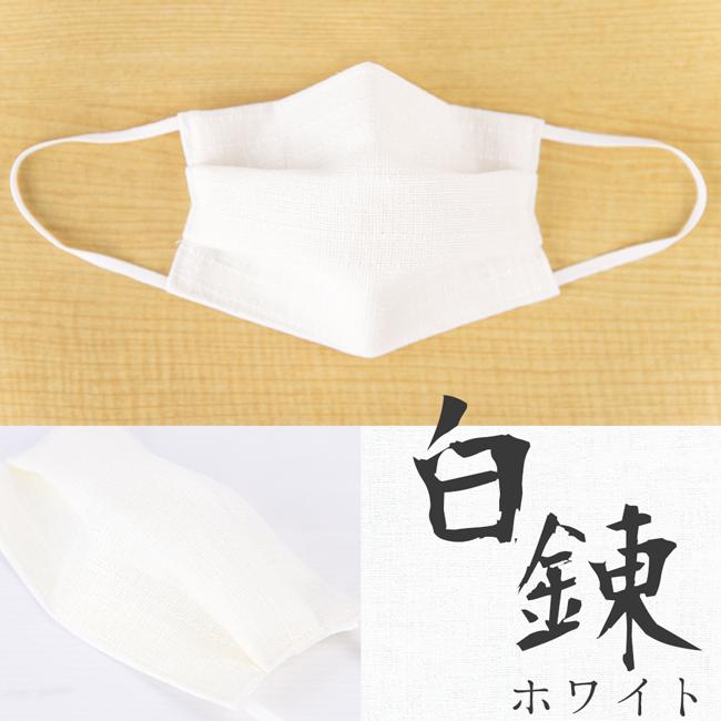 麻絹マスク 1枚入 asa01 商品詳細9