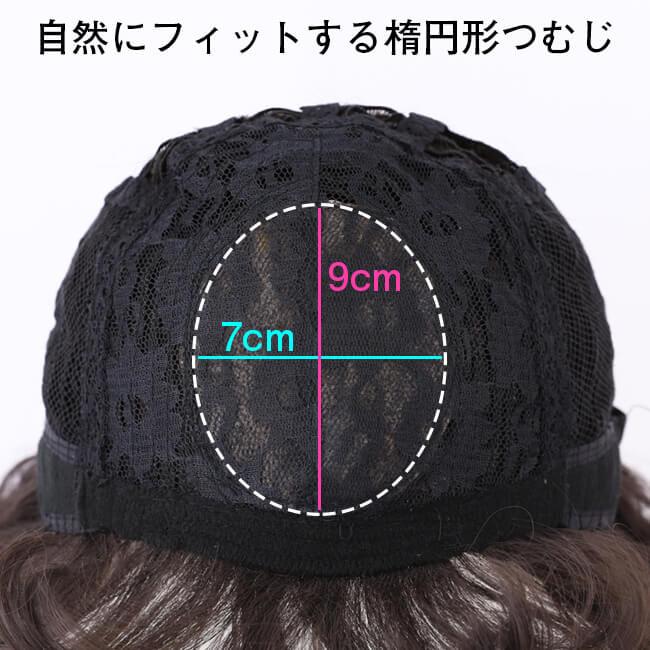 眉上バングボブ hf1082 商品詳細27