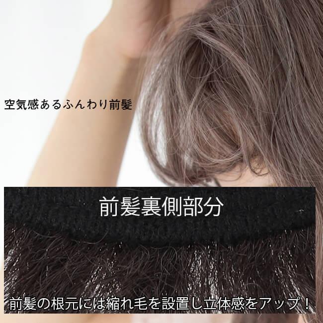 眉上バングボブ hf1082 商品詳細30