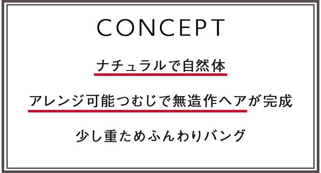 ラフカールセミディ hf1100 商品詳細3