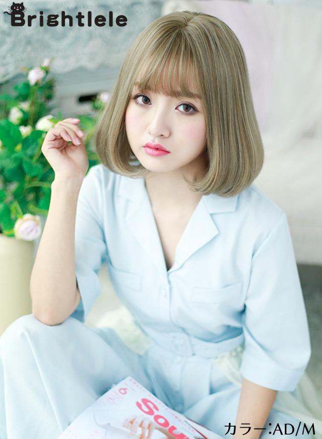ホイップエアリーボブ hf183 商品詳細4