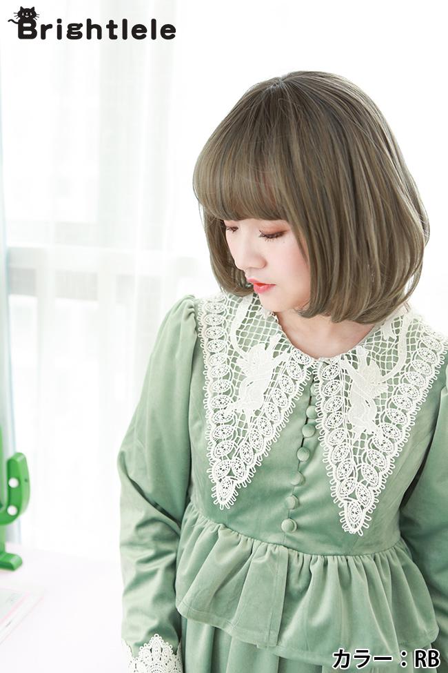 エアリーレイヤーボブ hf288 商品詳細23