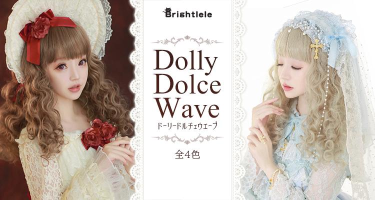 ドーリードルチェカール hf419 商品詳細TOP