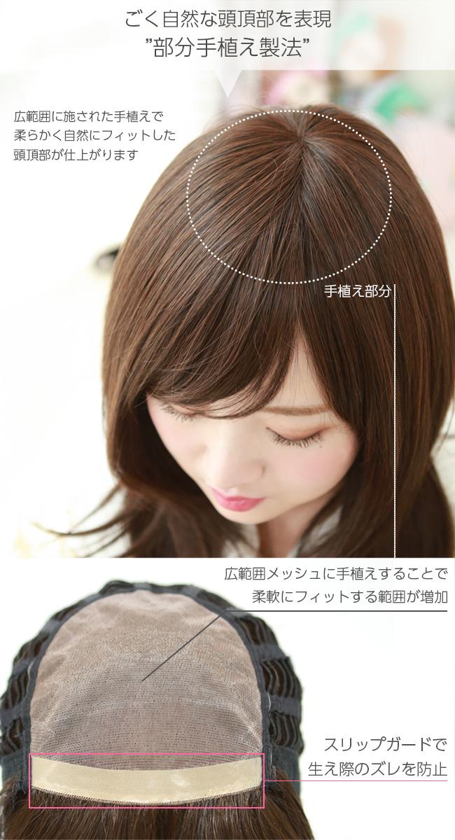 ミックスカールレイヤー hf453 商品詳細27