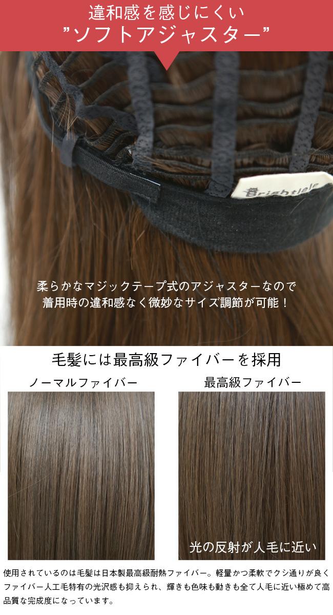 ミックスカールレイヤー hf453 商品詳細29