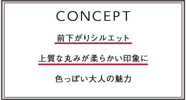 スウィングレイヤーボブ hf615 商品詳細3