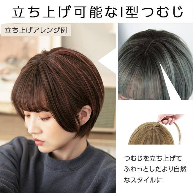 エアリーサイドショートメッシュ入り hf618x 商品詳細11