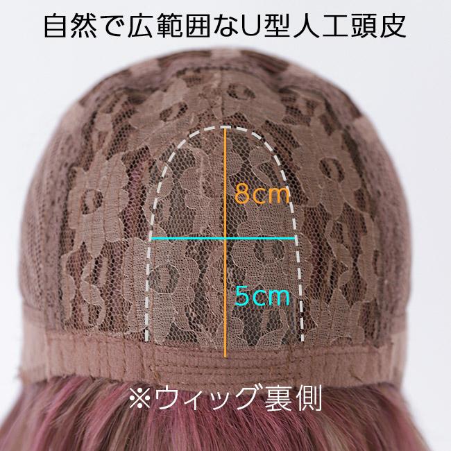 エアリーサイドショートメッシュ入り hf618x 商品詳細16