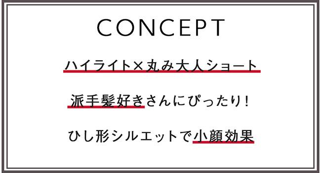 エアリーサイドショートメッシュ入り hf618x 商品詳細3