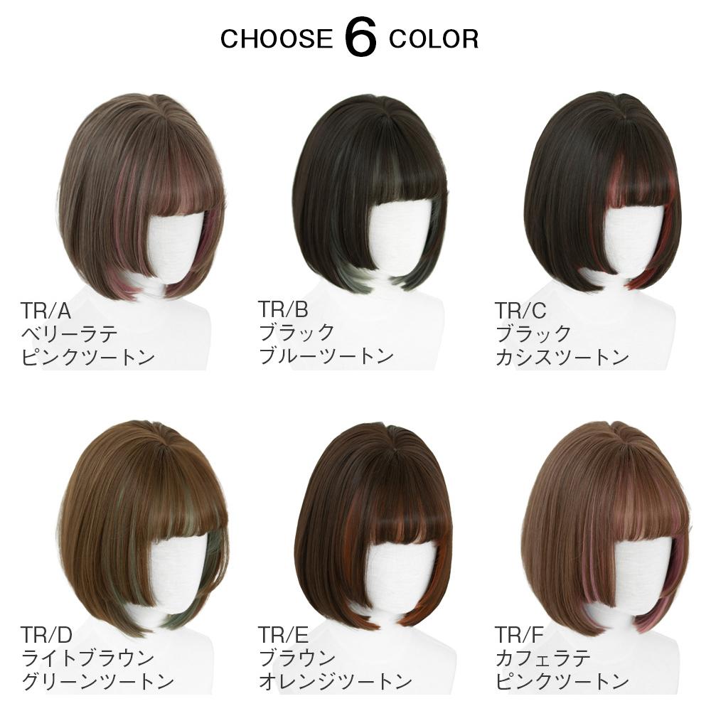 インナー カラー 金髪