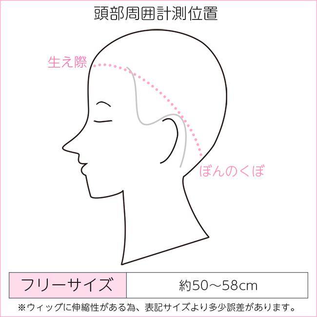 インナーカラーボブ hf990 商品詳細11