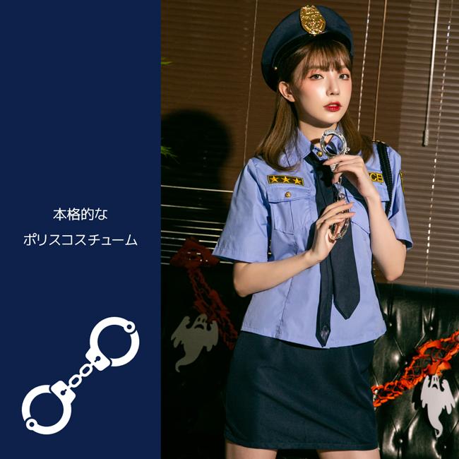 ミニスカートポリス(コスチューム) jys-001 商品詳細2