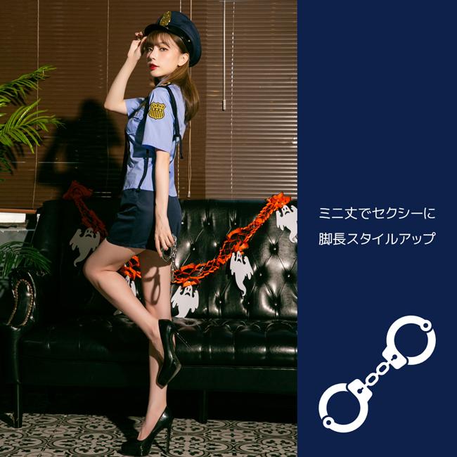 ミニスカートポリス(コスチューム) jys-001 商品詳細3
