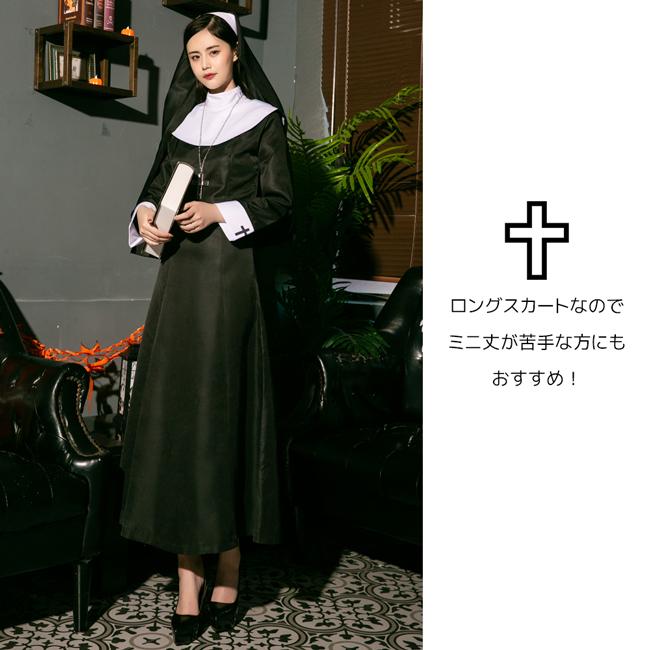 シスター(コスチューム) jys-003 商品詳細3