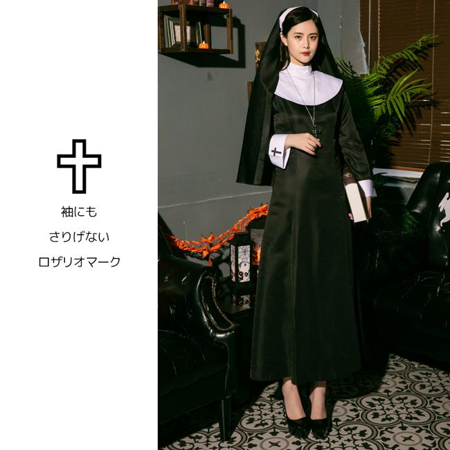 シスター(コスチューム) jys-003 商品詳細4