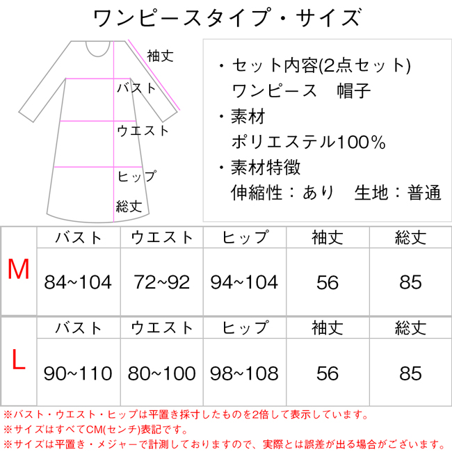囚人 2タイプ(コスチューム) ptc17259w/jys-008 商品詳細5