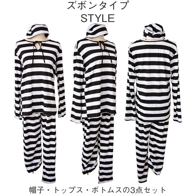 囚人 2タイプ(コスチューム) ptc17259w/jys-008 商品詳細7