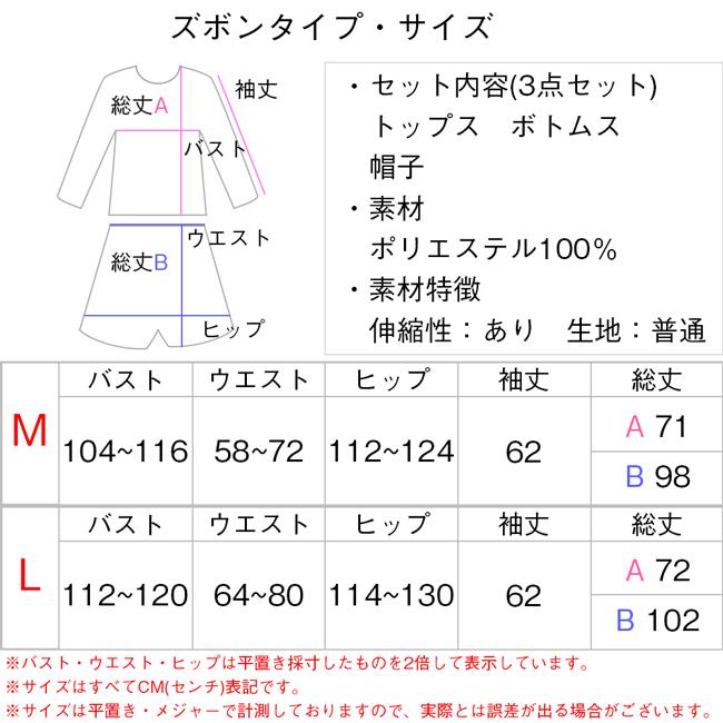 囚人 2タイプ(コスチューム) ptc17259w/jys-008 商品詳細8