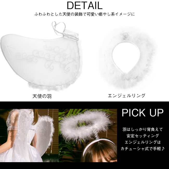 エンジェル・デビル(コスチューム) jys-013 商品詳細4