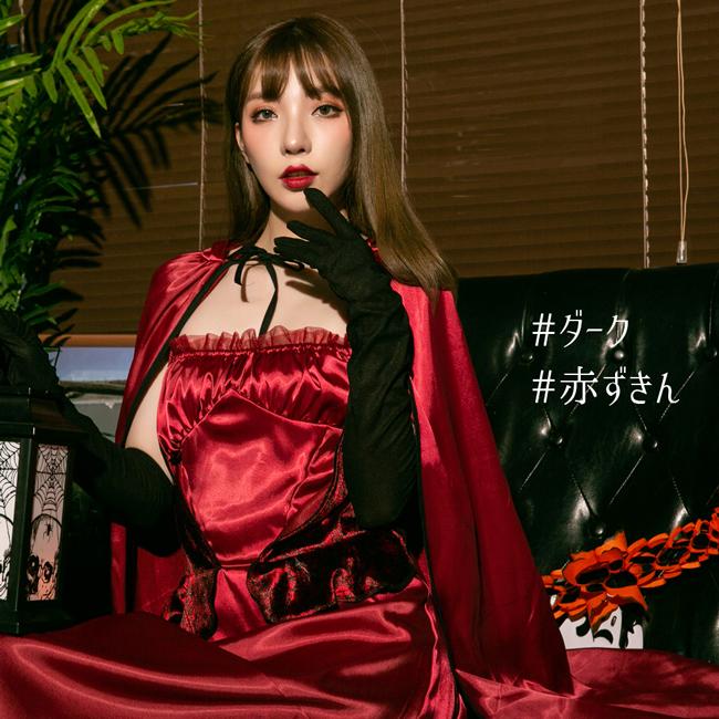 ダーク赤ずきん(コスチューム) jys-015 商品詳細1