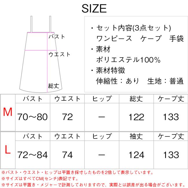ダーク赤ずきん(コスチューム) jys-015 商品詳細7