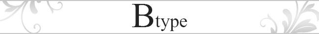 バニーガール(コスチューム) ka0187bk 商品詳細9