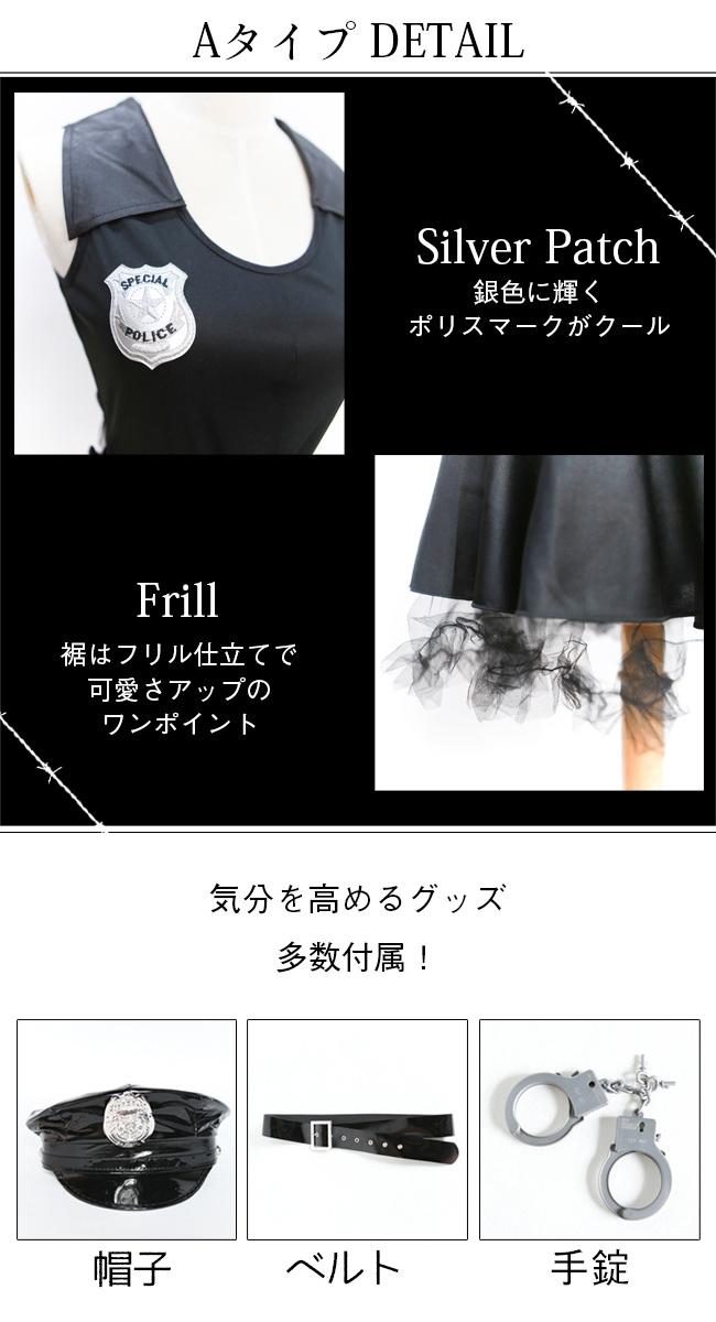 ブラックポリス(コスチューム) kp0010bk 商品詳細8