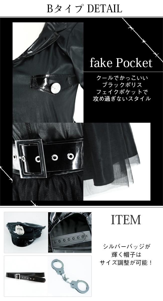 ブラックポリス(コスチューム) kp0010bk 商品詳細16