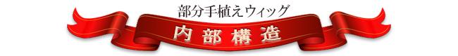 マーメイドロングウェイブ kr001 商品詳細16